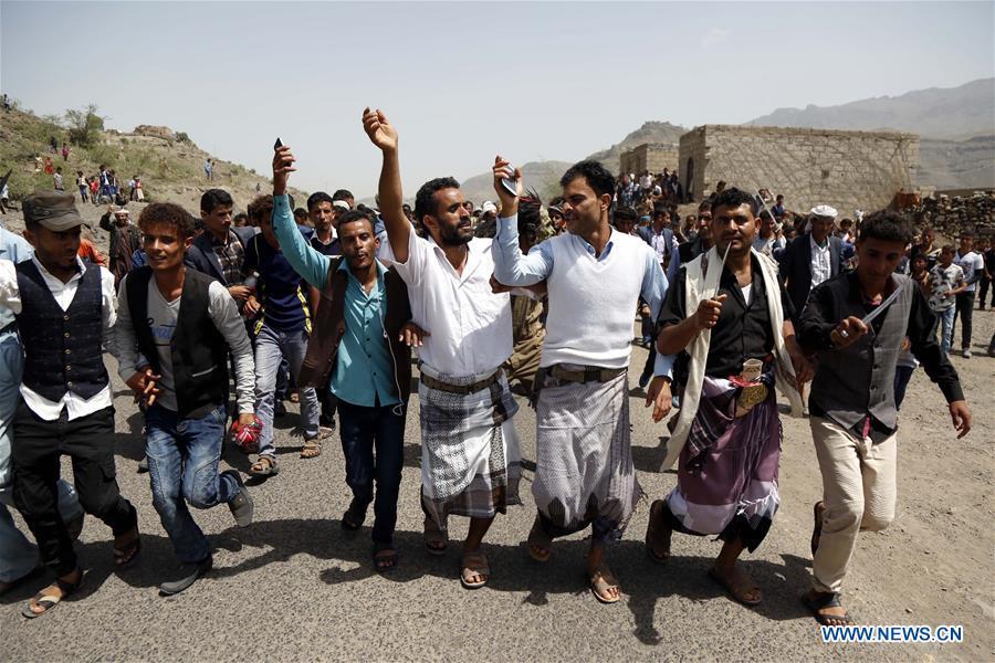 Eid al-Adha festival celebrated at Shirah village in Yemen