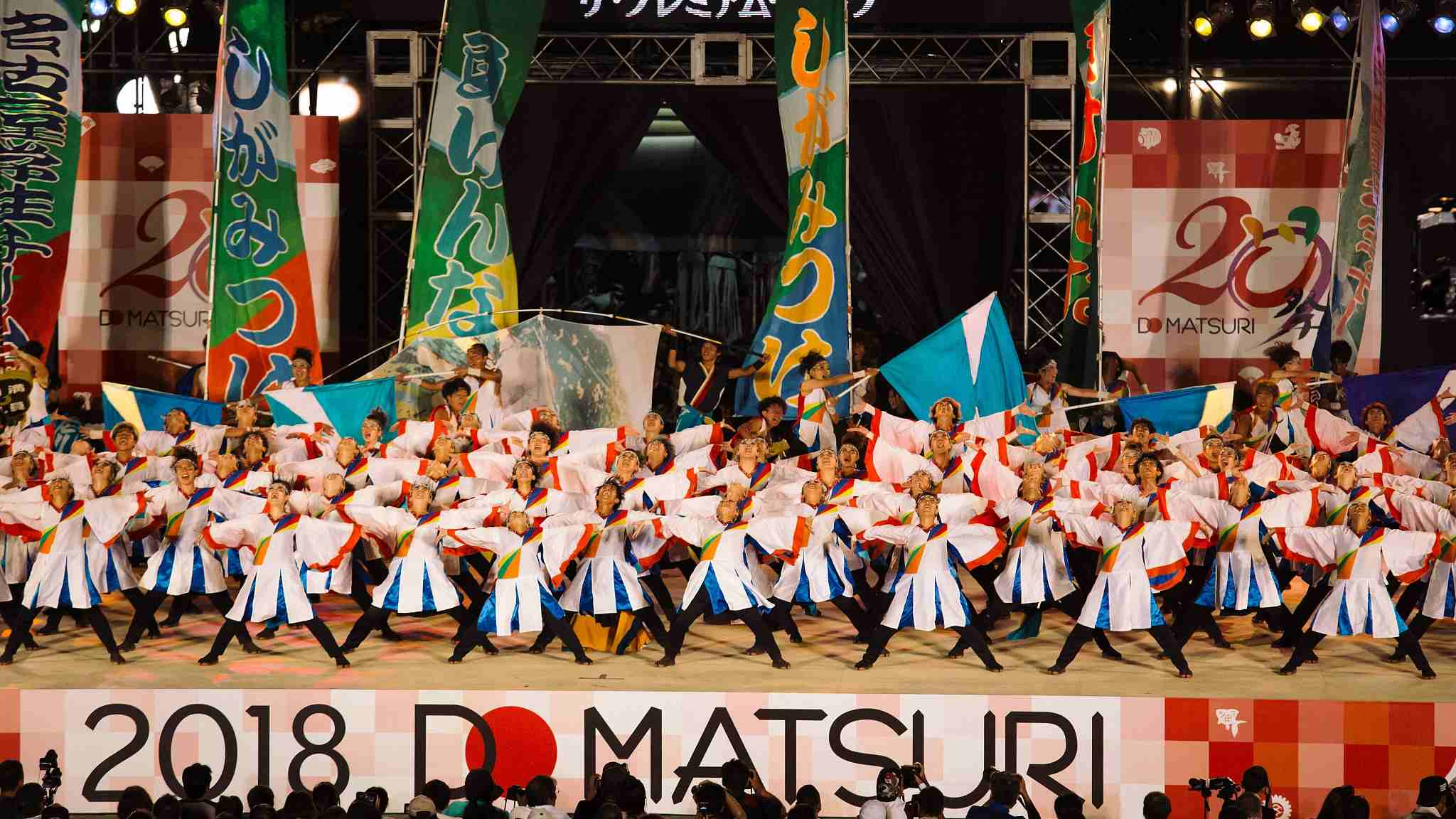 2018 Nippon Domannaka Festival celebrated in Japan
