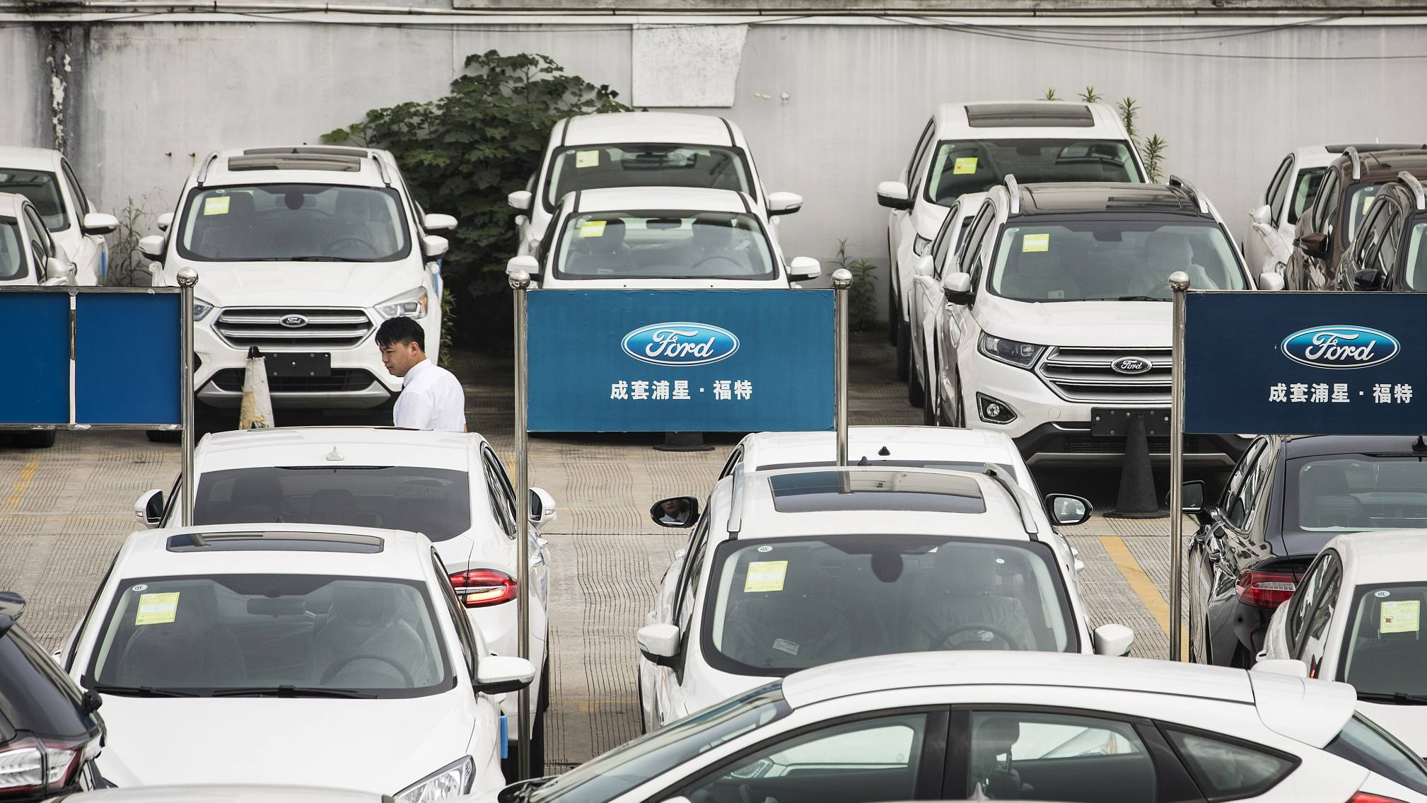 Ford Motor Co. vehicles on display at a car dealership in Shanghai, July 8, 2018.[Photo: IC]