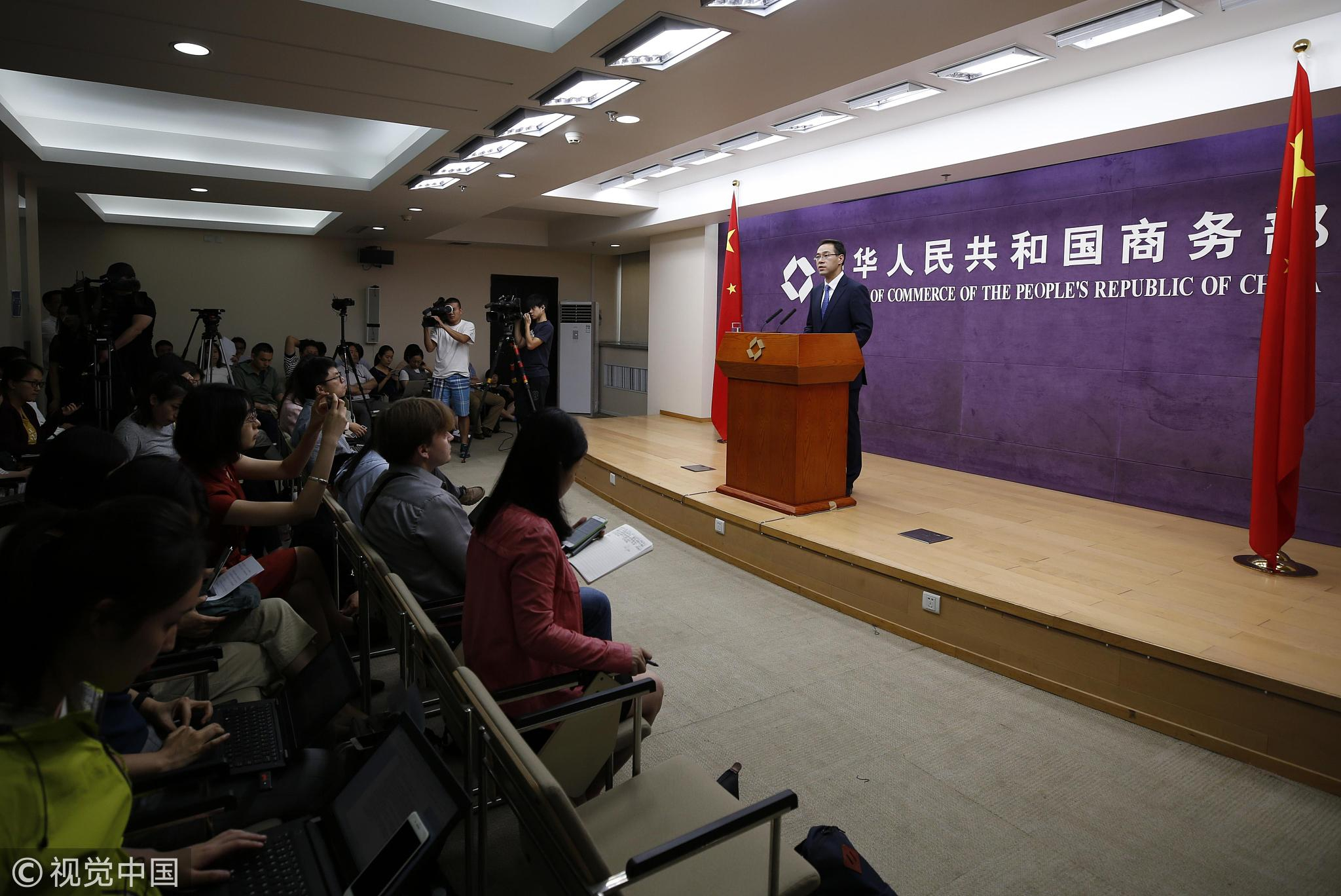 The Ministry of Commerce of China holds a press conference about the trade dispute between China and the US, July 12, 2018.[Photo: IC]