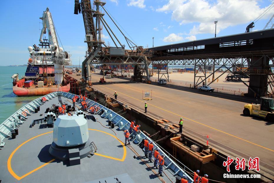 Chinese frigate Huangshan arrives at Port Darwin for Australia's war games