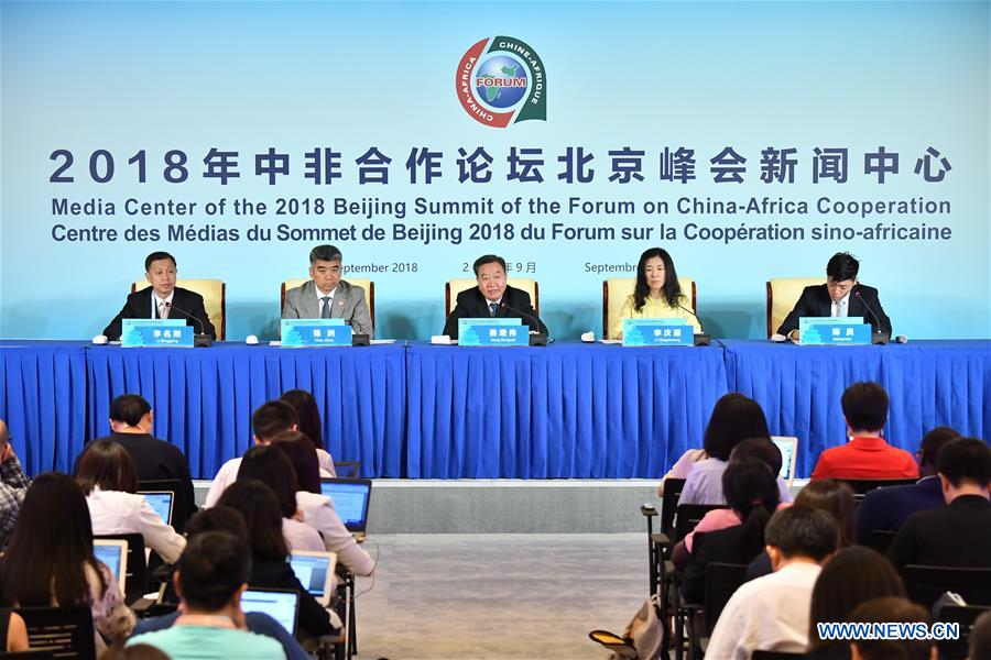Press briefing of FOCAC summit held in Beijing
