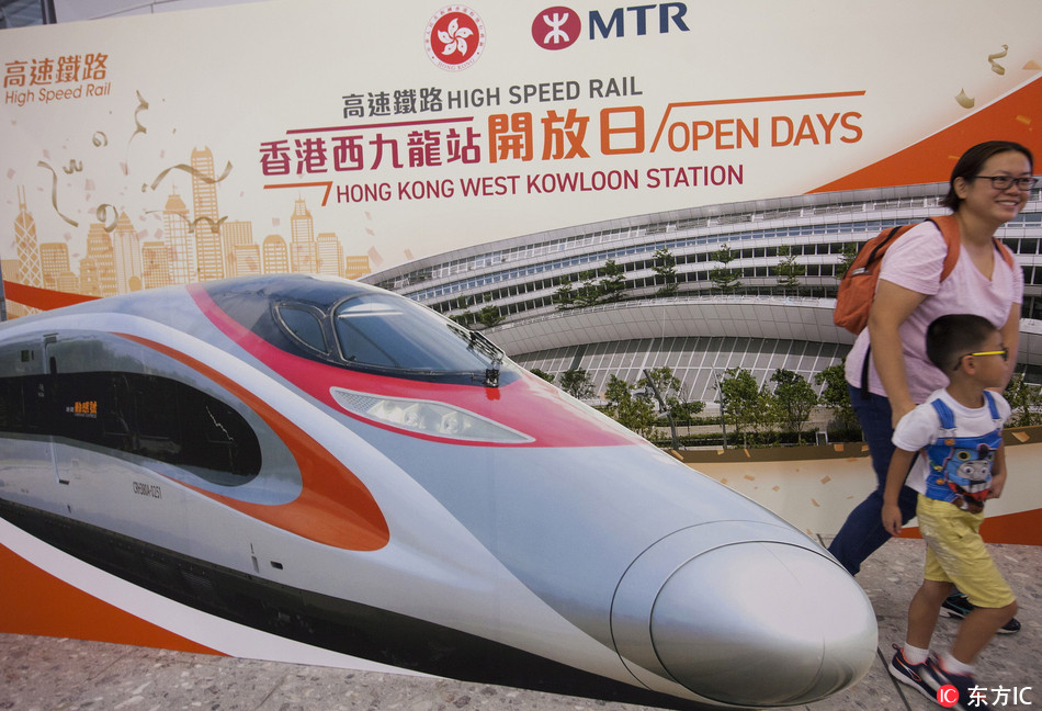 Hong Kong high-speed rail station draws thousands