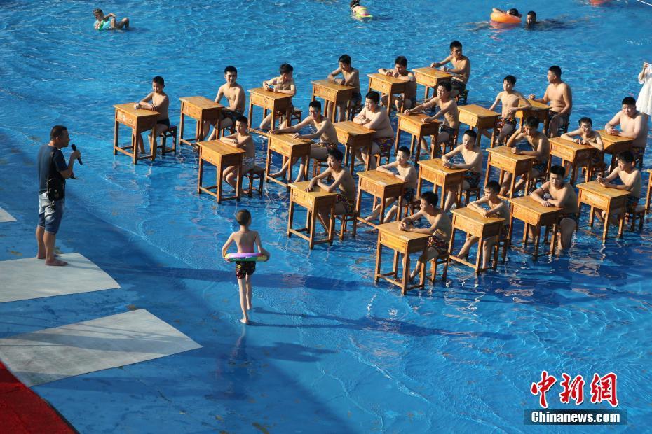 "Chongqing heat prompts ""water classroom"""