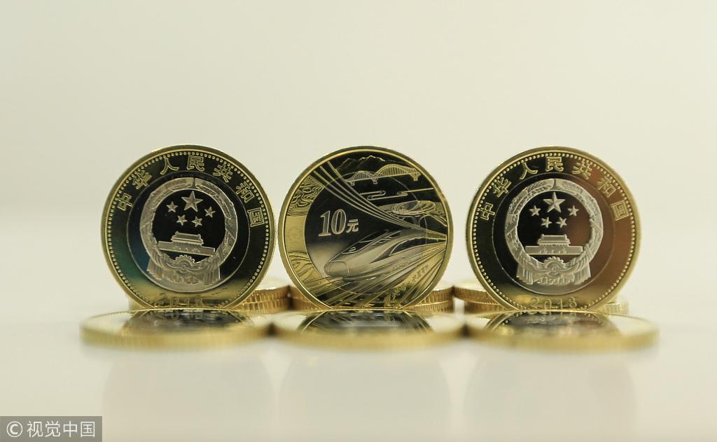 Commemorative railway coins unveiled
