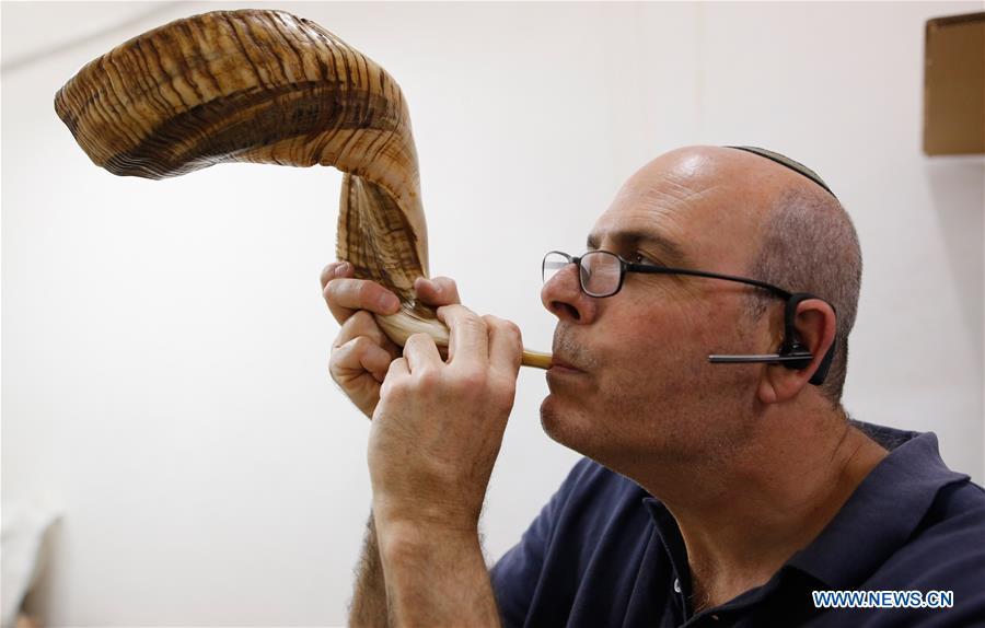 Horns prepared at factory for religious holidays in Tel Aviv, Israel
