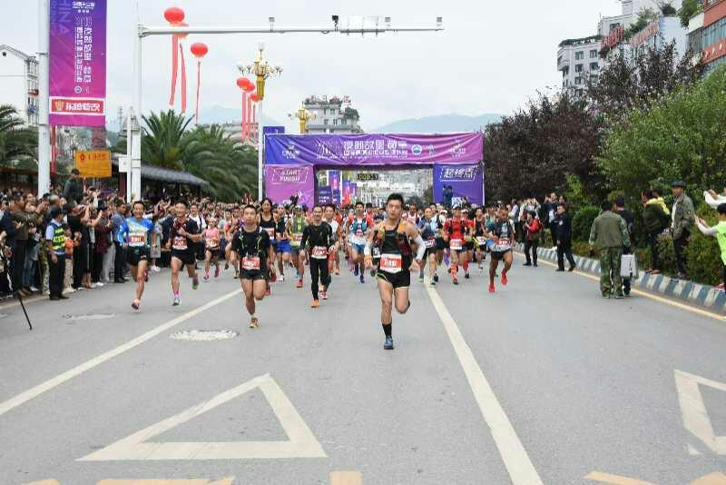 China Skyrunner kicks off in Guizhou