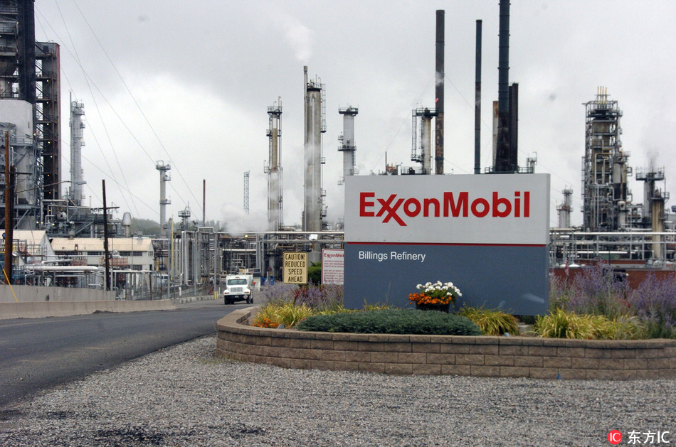 Exxon Mobil's Billings Refinery in Billings, Mont. Exxon Mobil Corp.This Wednesday, Sept. 21, 2016 . shows Exxon Mobil's Billings Refinery in Billings, Mont. Exxon Mobil Corp.on Sept. 21, 2016. [File photo: IC]