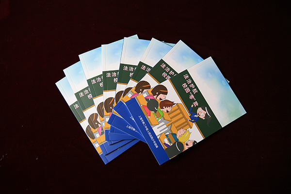 Brochures on preventing campus bullying issued by the Shanghai High People's Court. [Photo: thepaper.cn]