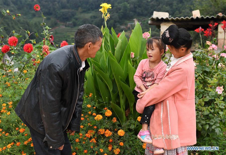 Pic story: rural teacher Wang Zhengxiang