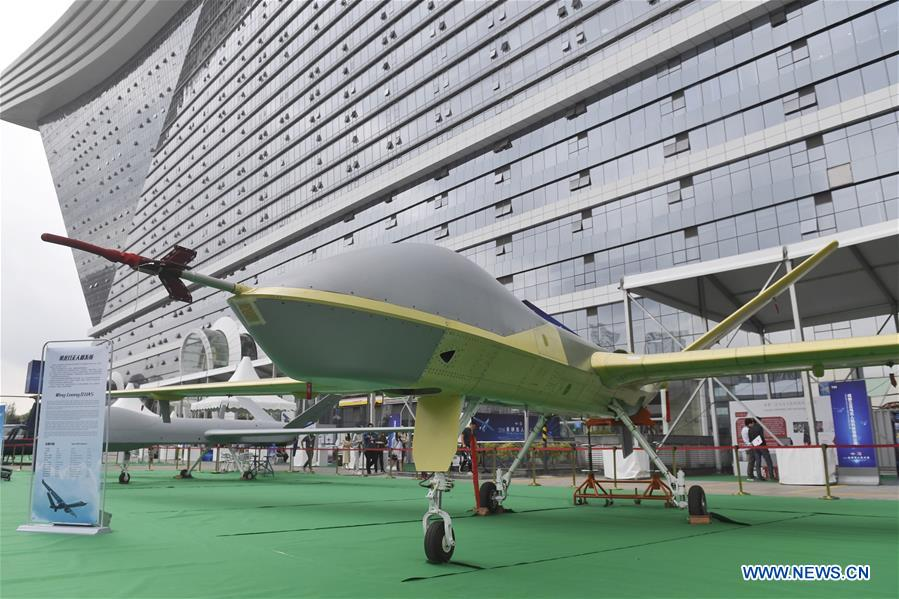 Global drone conference held in Chengdu