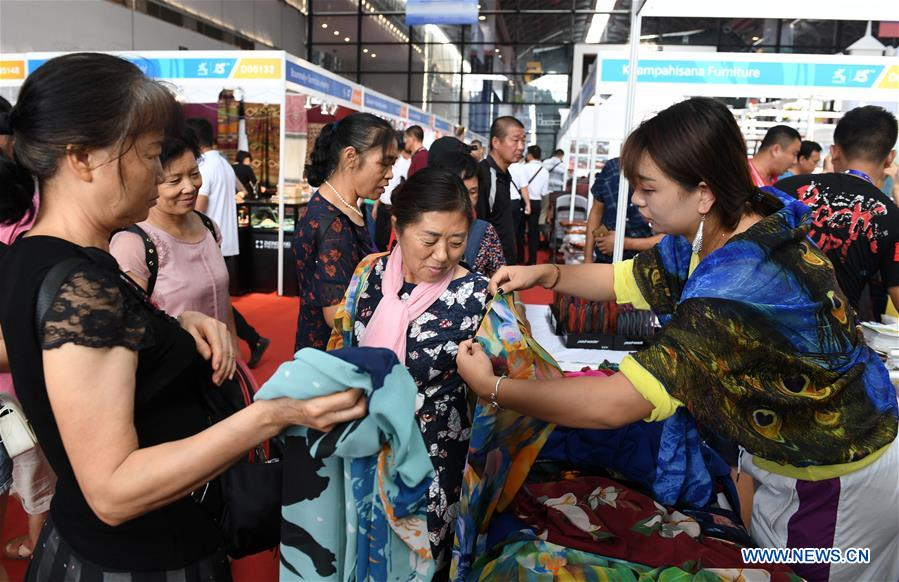 15th China-ASEAN Expo opens to public