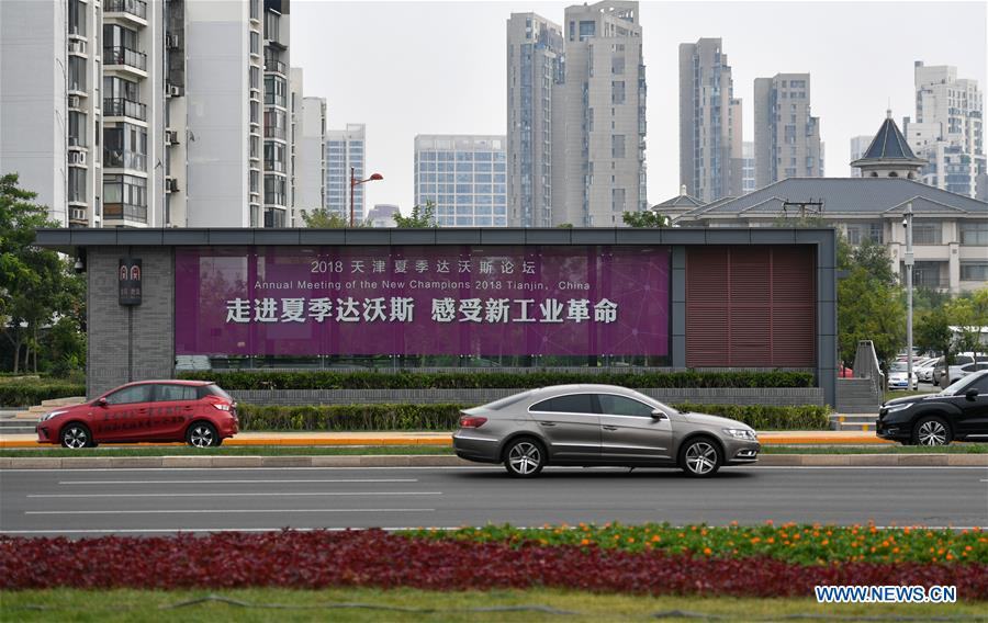 12th Summer Davos Forum to open on Sept. 18 in Tianjin