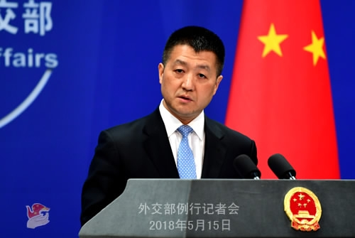 China calls for restraint over Palestinian-Israel conflict