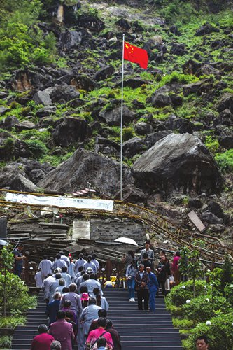 Wenchuan earthquake remembered on 10th anniversary