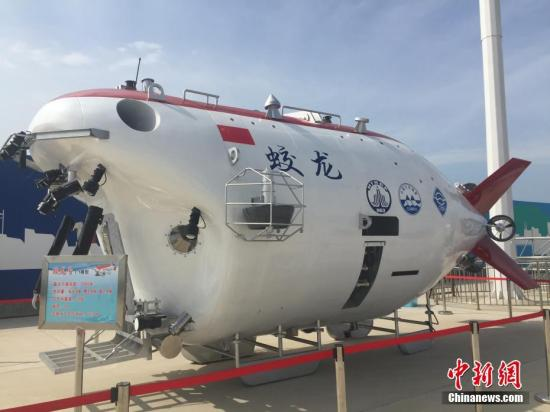 Submersible Jiaolong's new mother vessel to be named Deep Sea No. 1