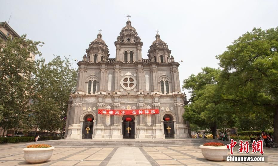 China releases draft rules to regulate foreigners' religious activities