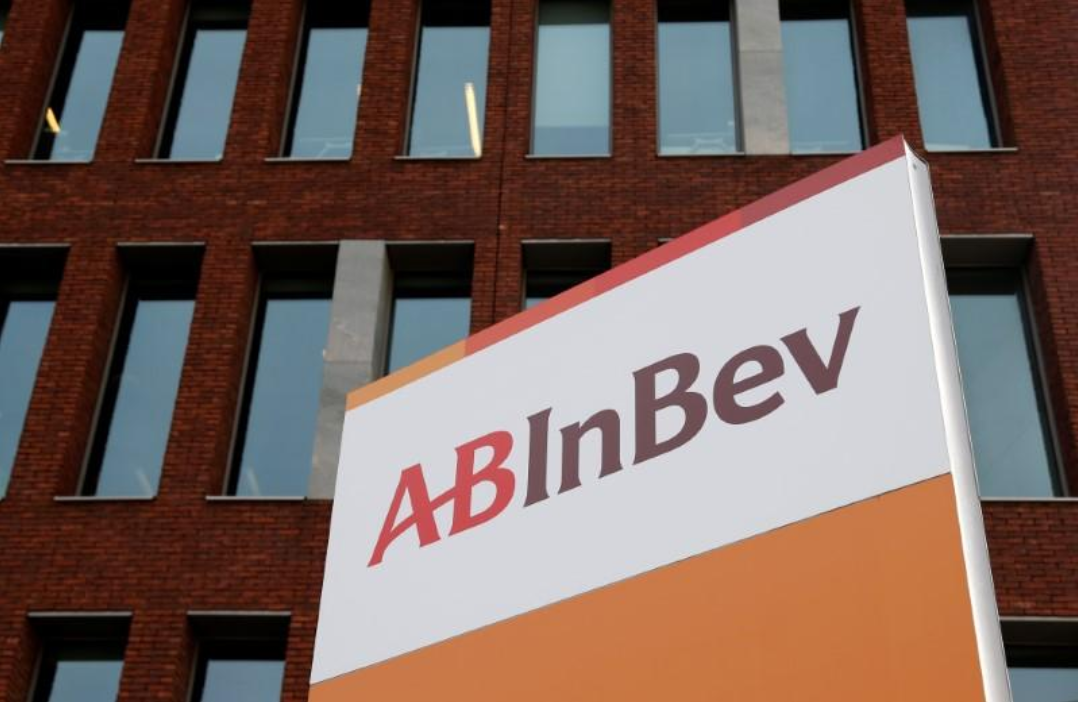 South African farmers take AB InBev to competition watchdog