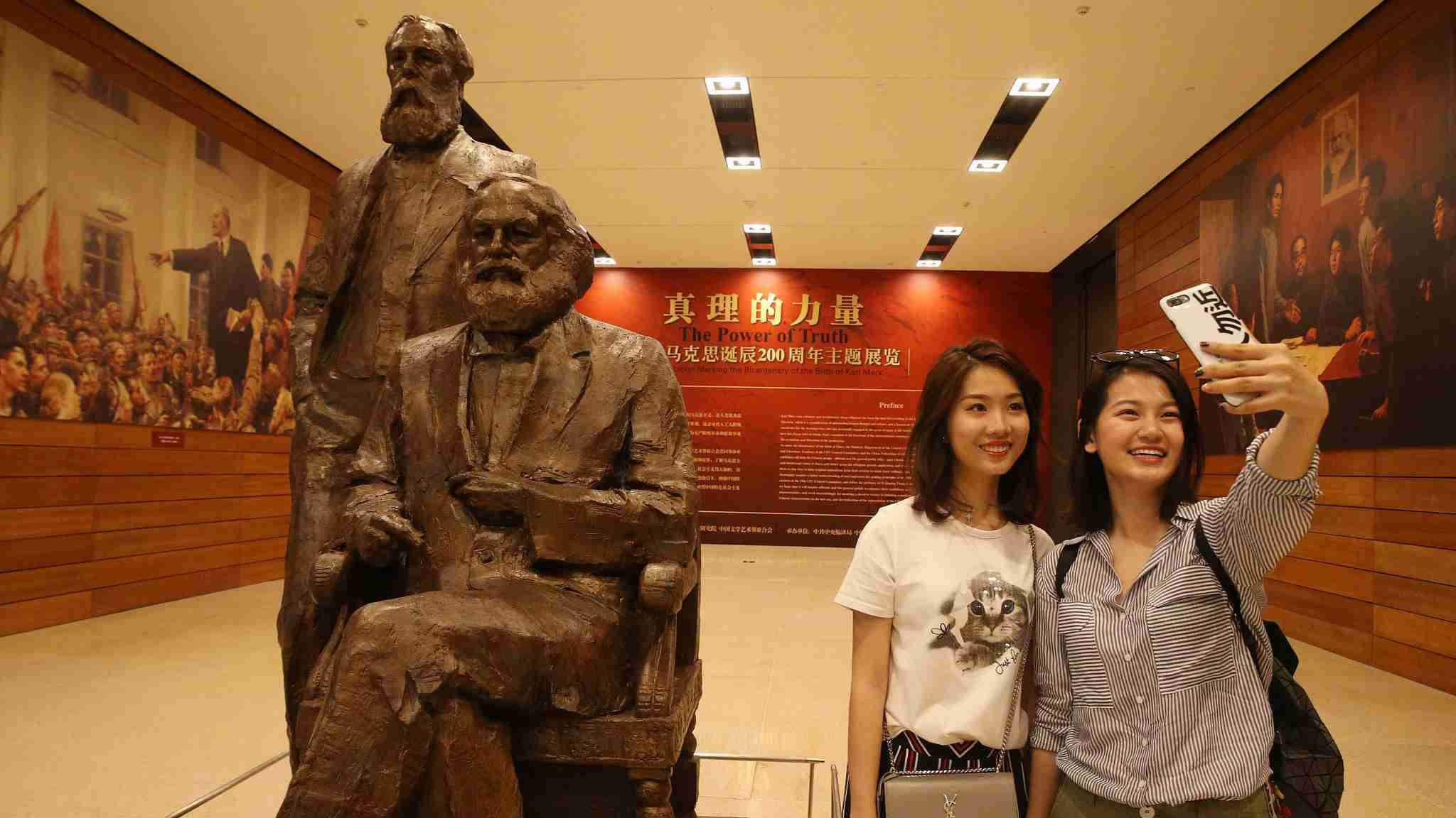 Holding up the spirit of Marxism in China