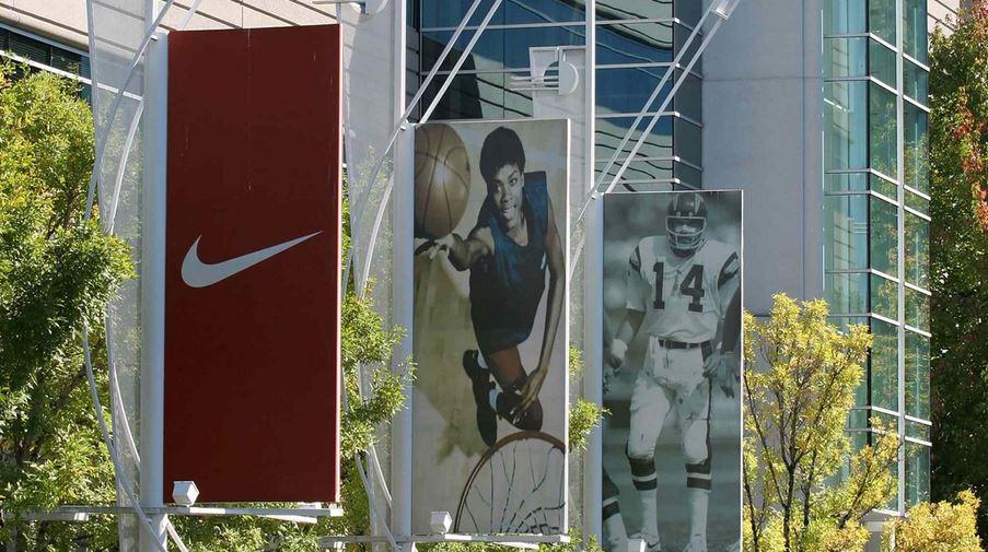 Nikeculture.JPG
