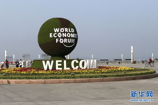 China makes greater efforts to better business environment