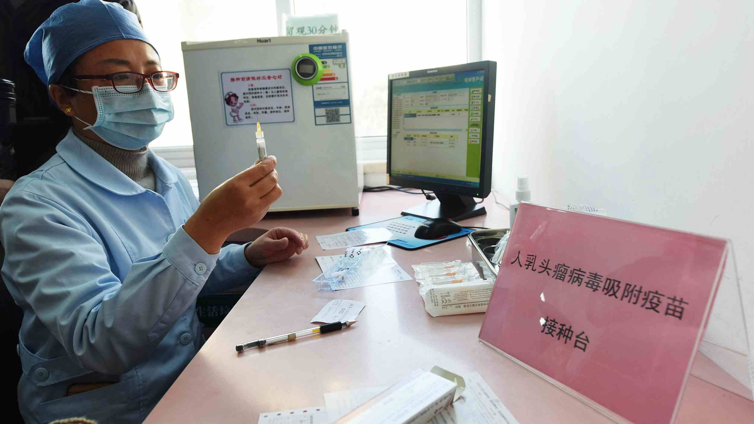 New HPV vaccine fast-tracked as China steps up cancer fight
