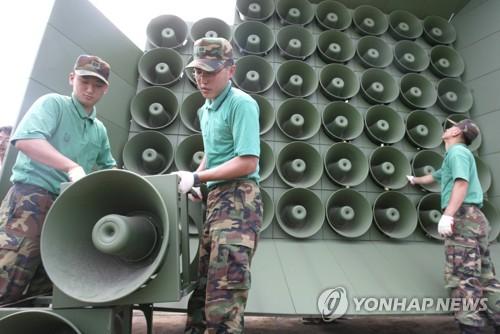 S. Korea's military to remove propaganda loudspeakers from DMZ
