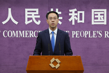 China prepared for mooted US restrictions on Chinese investment: MOC