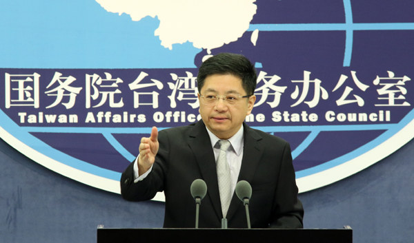 Mainland vows 'further actions' if 'Taiwan independence' elements continue to act recklessly