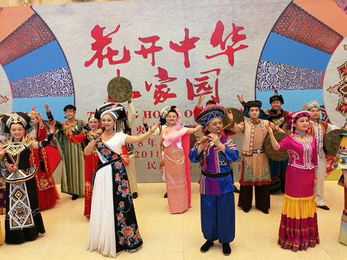 China Ethnic Song & Dance Ensemble holds annual Open-to-Public Day on Sunday