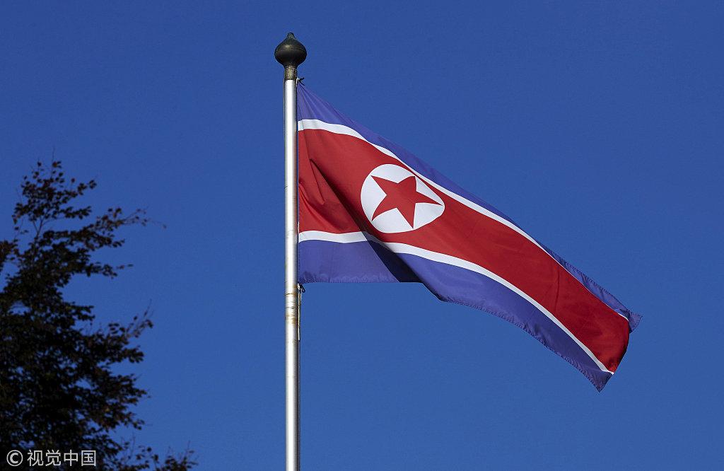 World leaders praise Kim Jong-un's decision