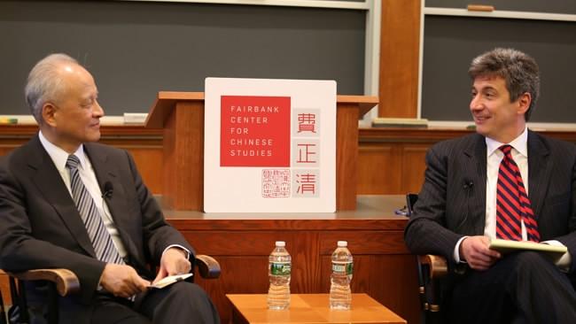 Chinese ambassador to US warns Beijing will retaliate if US sparks trade war