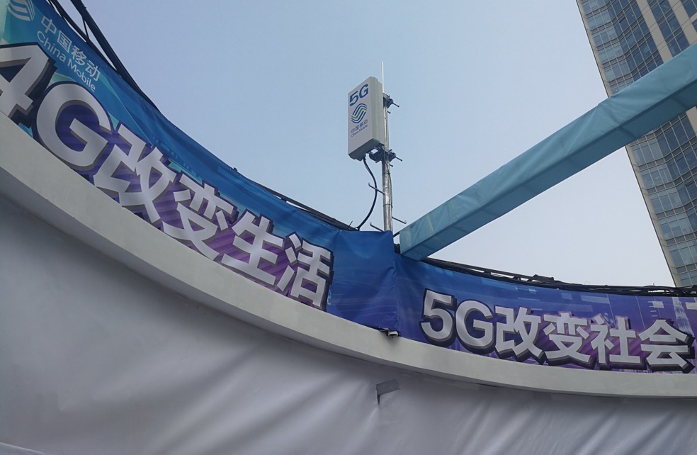 Telecom operators downscale 2G networks