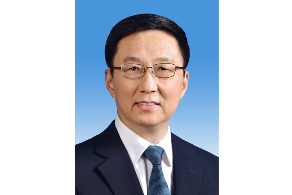 Chinese vice premier stresses emergency management