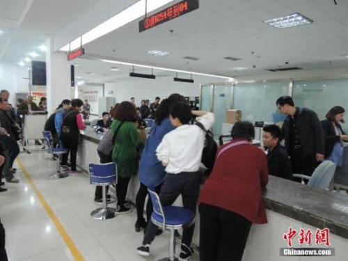 China to pilot tax-deferred pension scheme