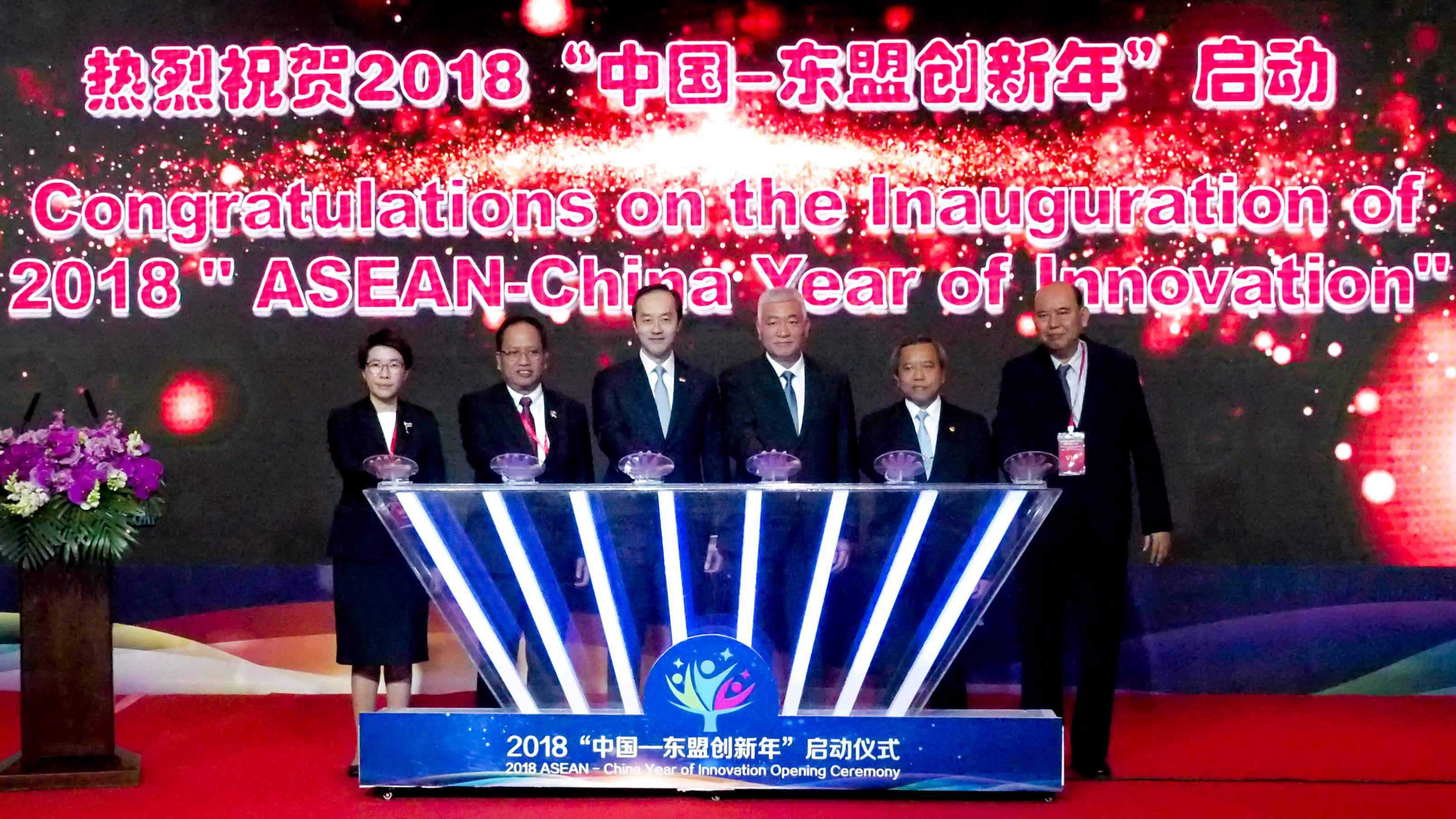 Chinese premier congratulates ASEAN-China Year of Innovation