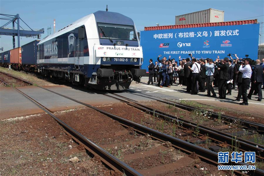 China-Europe freight train trips surge in Q1