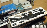 China issues new evaluation standard for imitation-guns cases