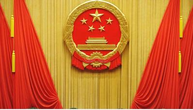 Xi reform.PNG