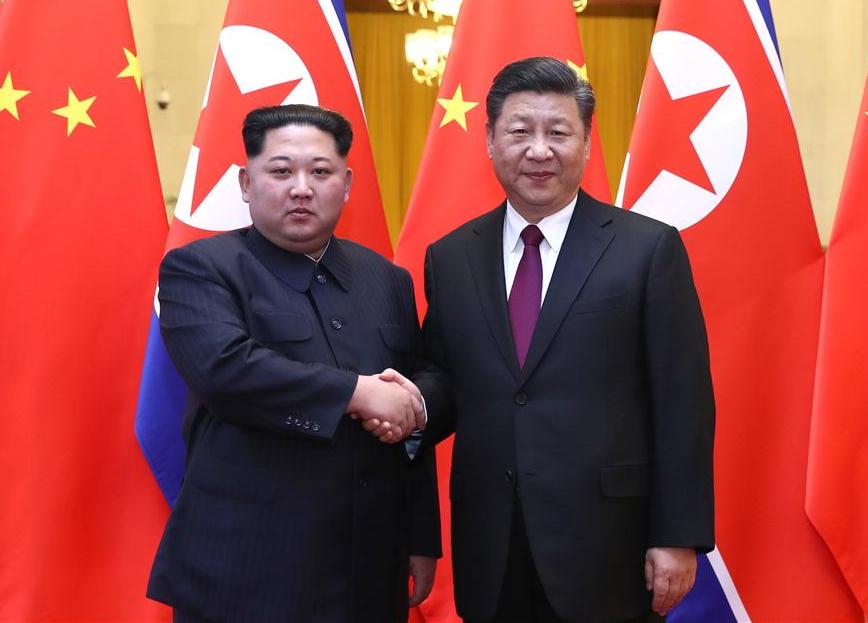 china meeting.PNG