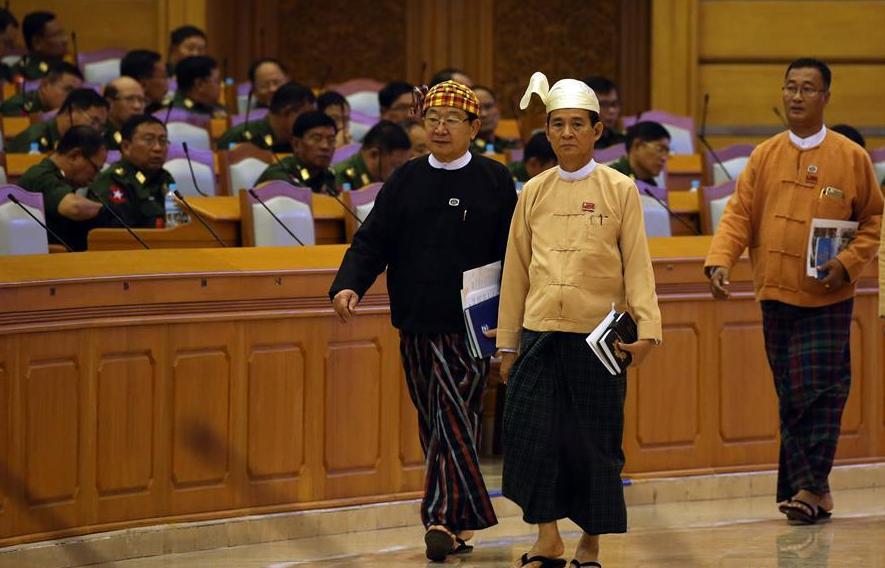 myanmar president.PNG