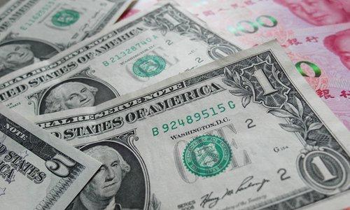 China raises short-term rate