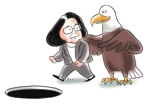US to use Taiwan Travel Act as bargaining chip