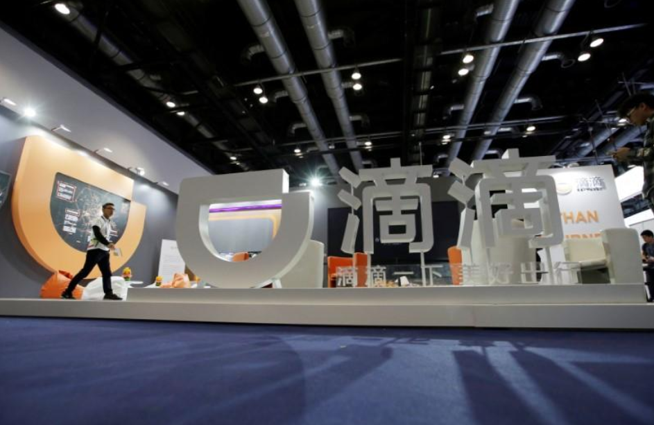 China's Didi looks to raise $1.6 billion via asset-backed securities