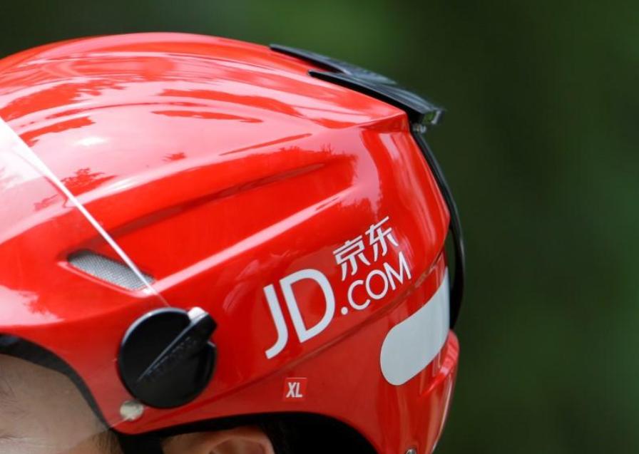 JD.com's finance unit aims to raise $1.9 billion, valuation set to double: sources
