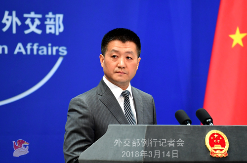 China hopes to maintain cooperative posture with US: FM