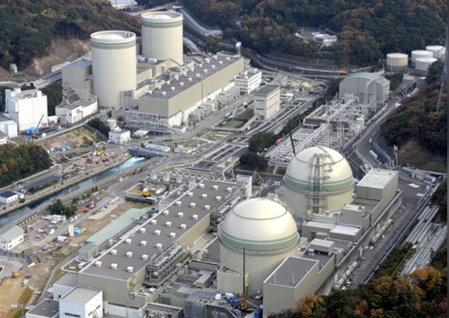 Nuclear reactor restarted in Japan, close to 2 other functioning units