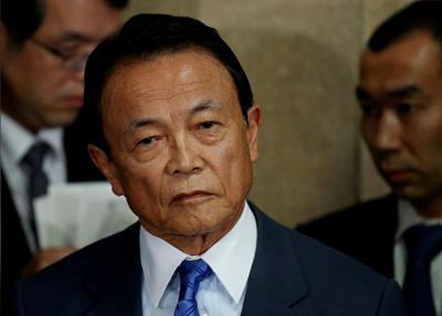 Japan's embattled finance minister preparing to skip G20 meeting - officials