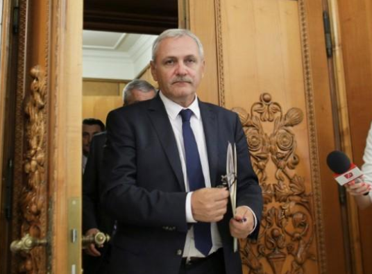 Romania's ruling party congress votes to join euro in 2024