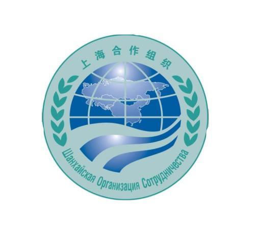 上海合作组织.jpg